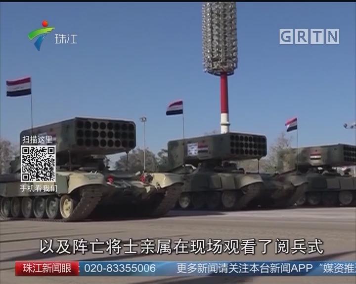 """伊拉克阅兵庆祝击败""""伊斯兰国"""""""