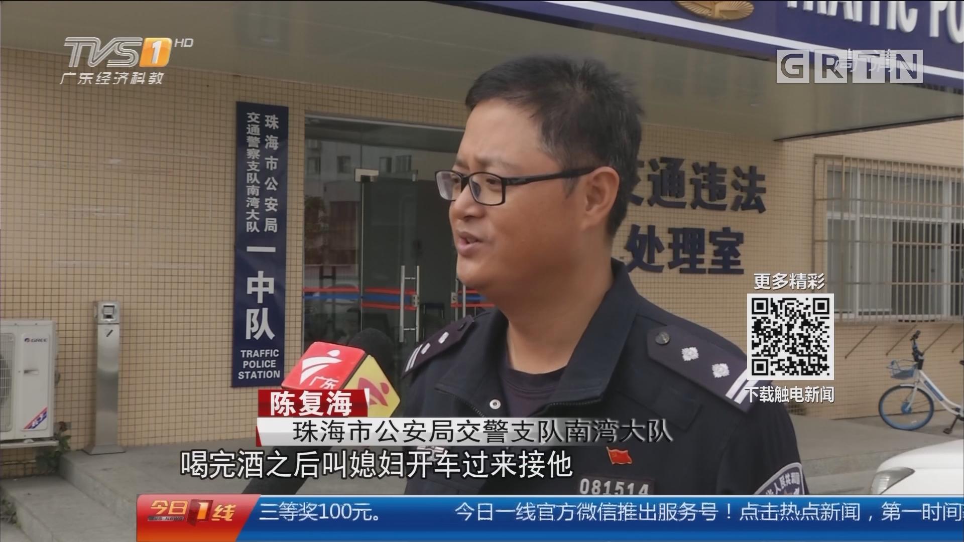 珠海香洲:开车遭妻扇耳光 司机怒撞交警被刑拘