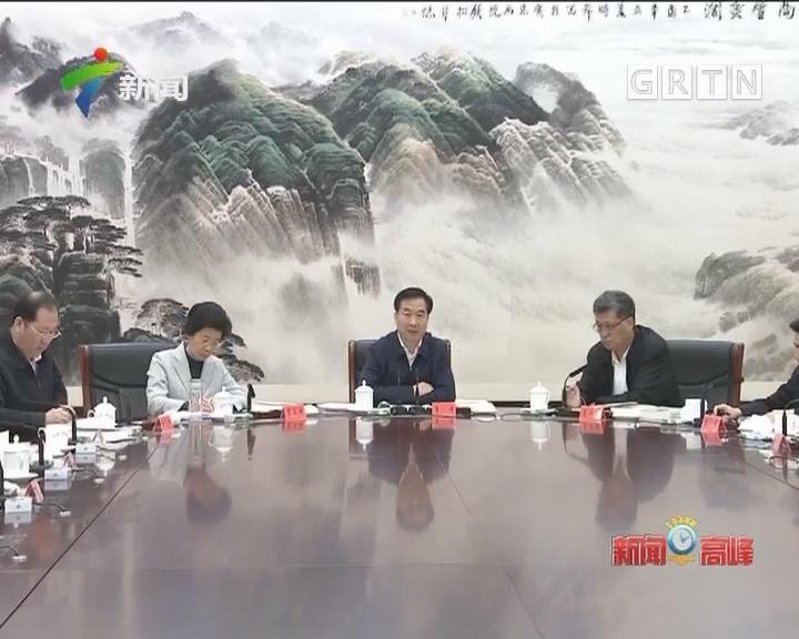 省委召开理论学习中心组学习会 李希主持会议