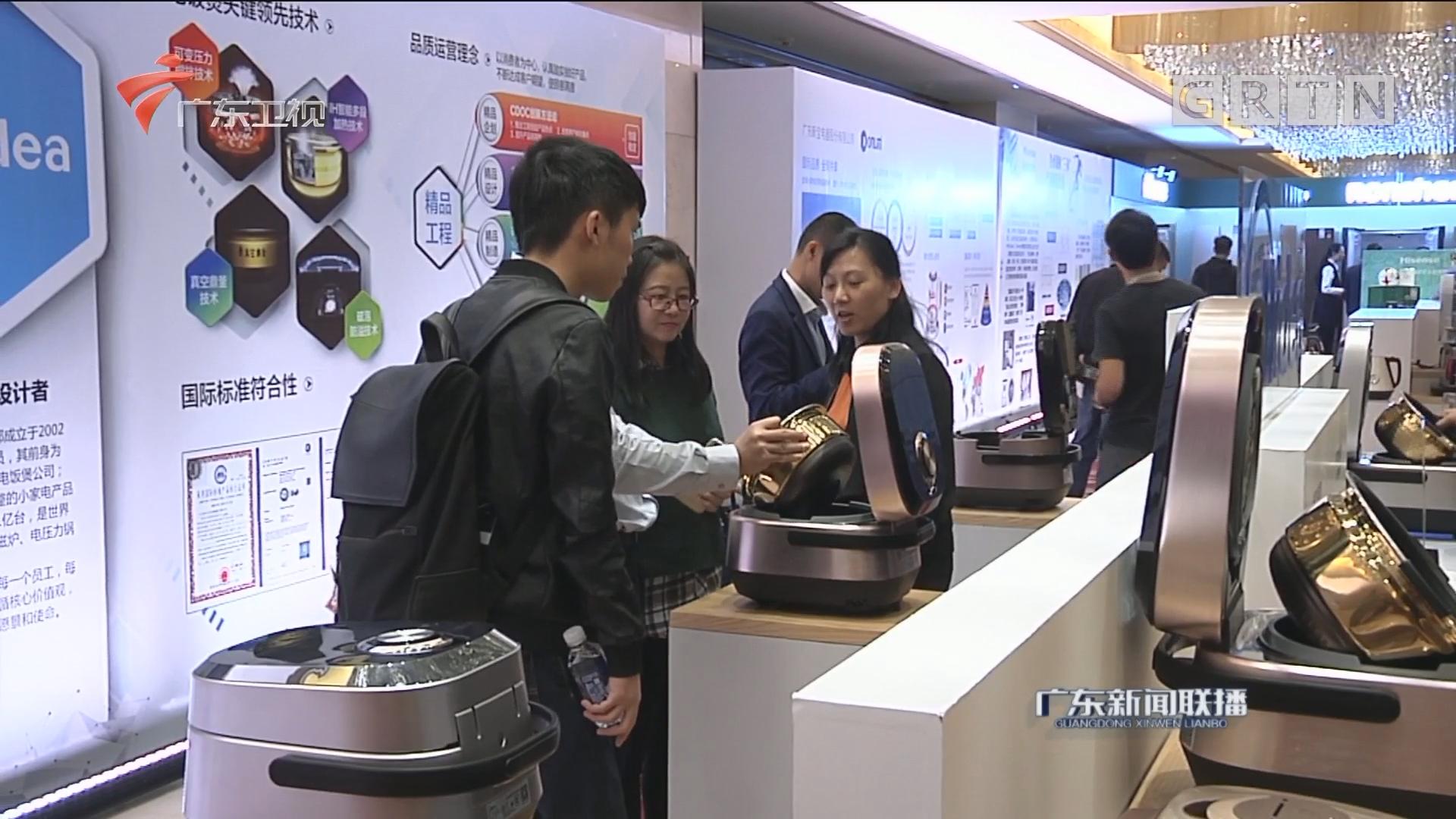 """广东33款家电率先上线""""三同""""平台"""