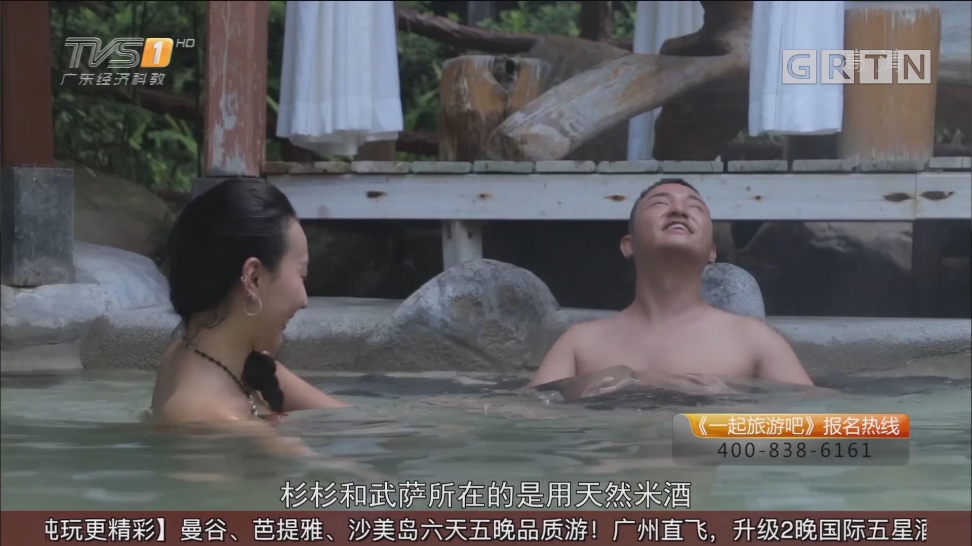 腾冲——热海温泉