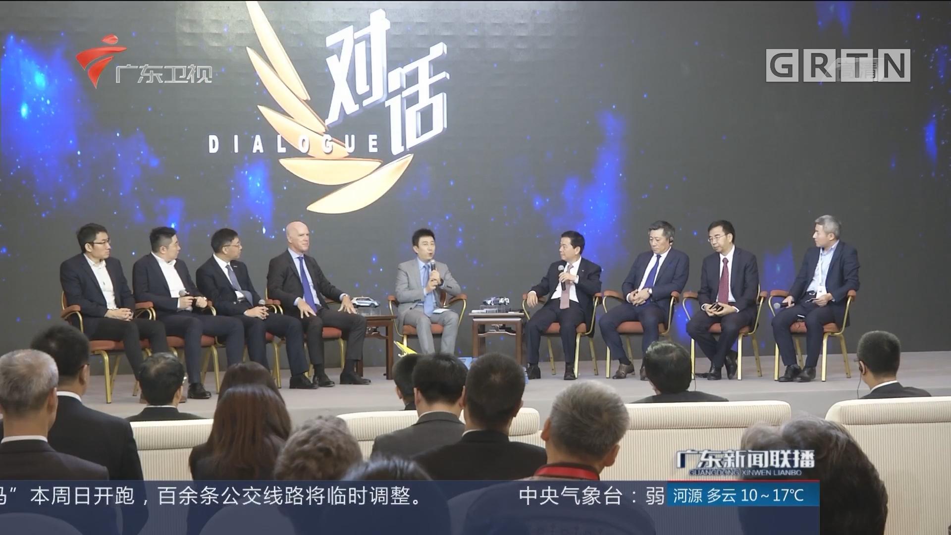 2017广州《财富》全球论坛 嘉宾热议未来出行 城市治理