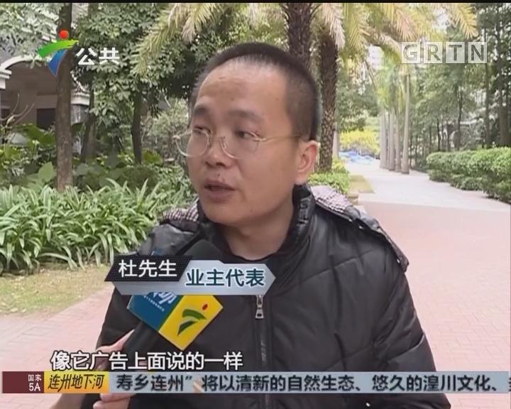 惠州:小区会所用途改变 业主望恢复原样