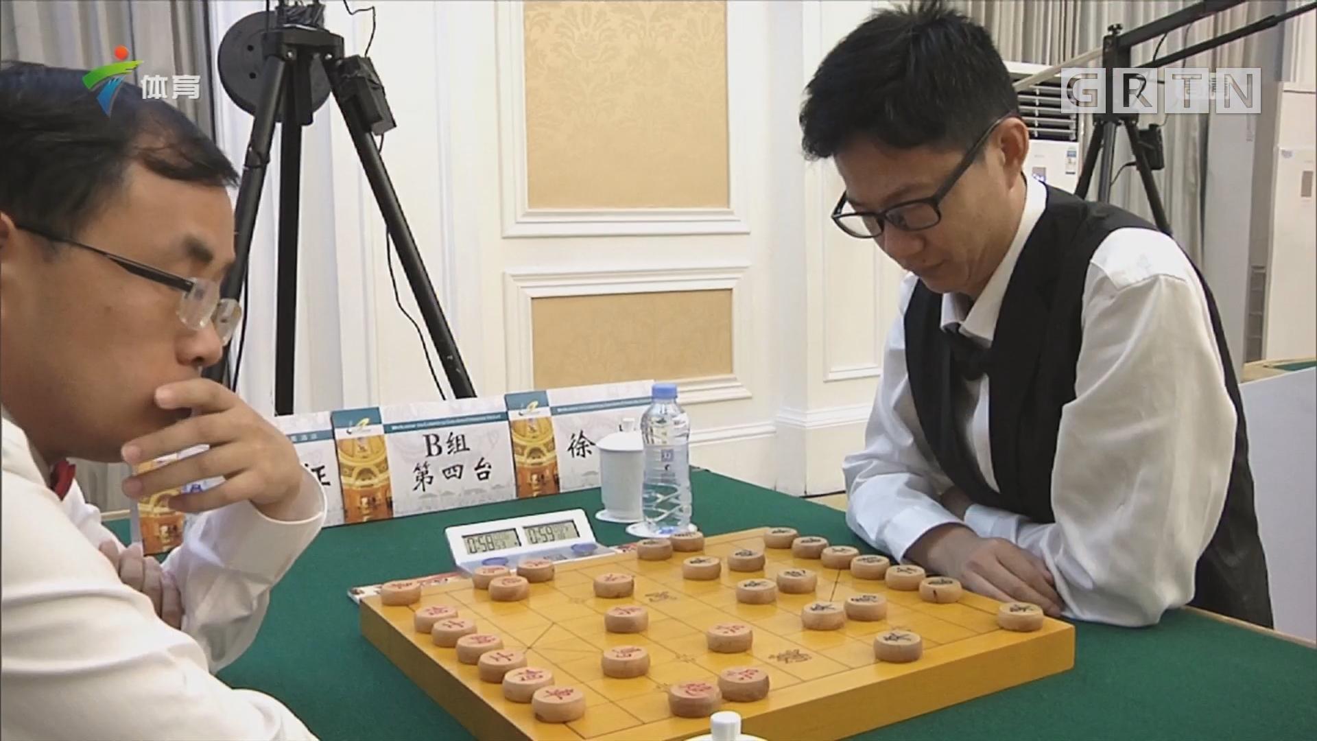 碧桂园杯象棋赛开锣