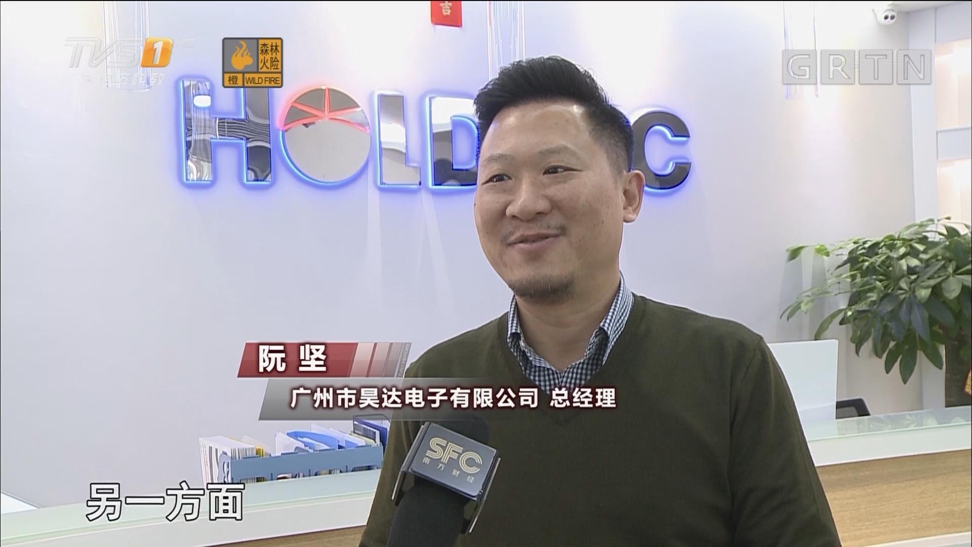 质量安全广东行:小标识大关怀(下) 广东8家接线板龙头生产企业发起召回活动