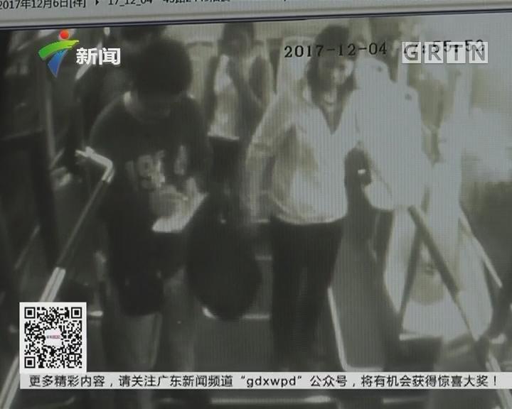 广州:乘客公交车上晕倒 众人齐心救援