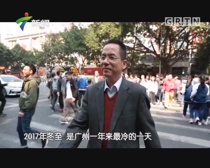 [2017-12-31]权威访谈:李庆新:寻踪海丝文化 潜心记录历史