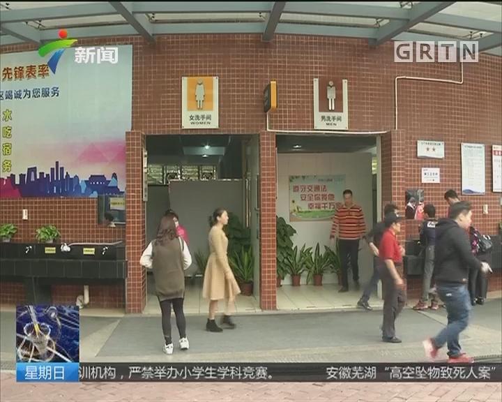 元旦假期出行:雅瑶服务区 小长假首日 服务区挤进四五万人