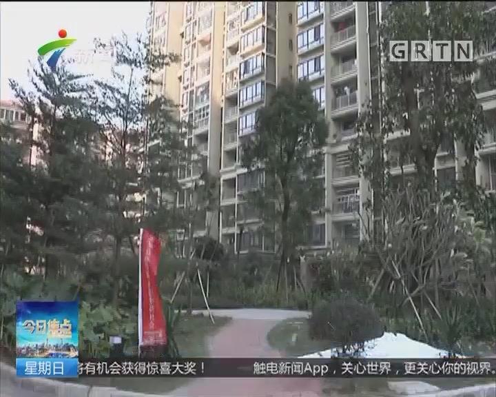 广州:村民喜乔迁 体验村民新居环境