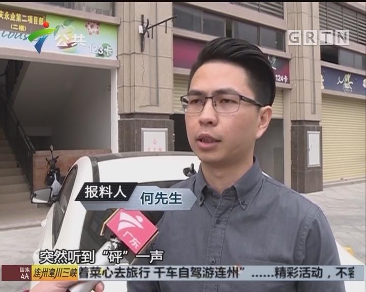 街坊报料:自行车碰撞汽车 疑遭碰瓷