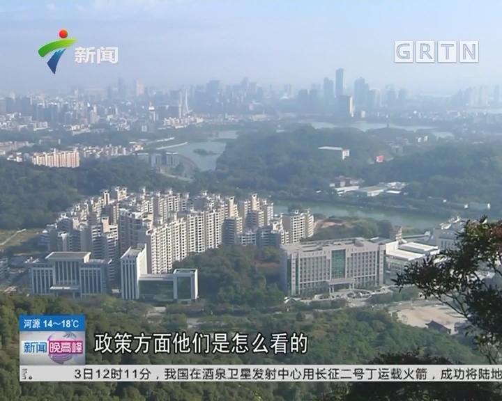 财富论坛:2017广州《财富》全球论坛备受关注