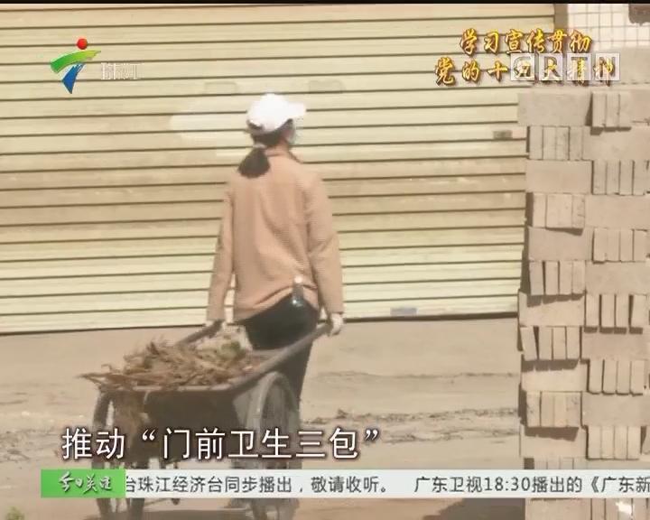 白云:全域环境综合整治 一周清走万吨垃圾