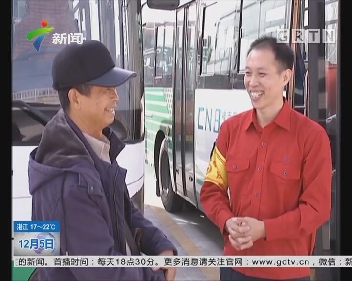 佛山:公交司机拾金不昧 十万元现金交回失主