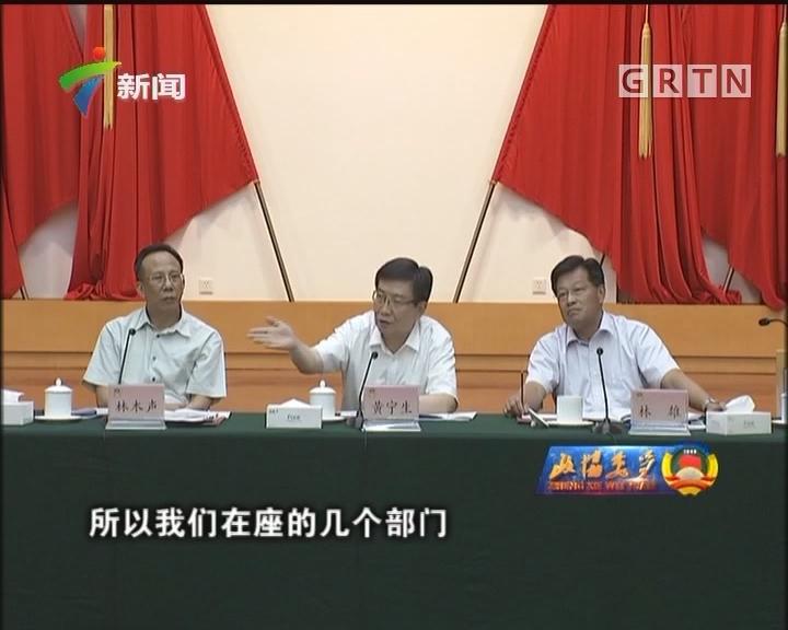 [2017-12-24]政协委员:省政协持续聚焦珠三角自创区建设