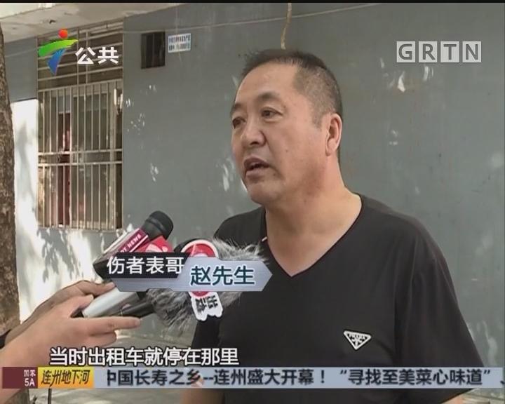 街坊求助:遭遇的士拒载 欲投诉反遭拖行