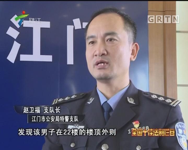 [2017-12-29]法案追踪:赵卫福和他的特警朋友