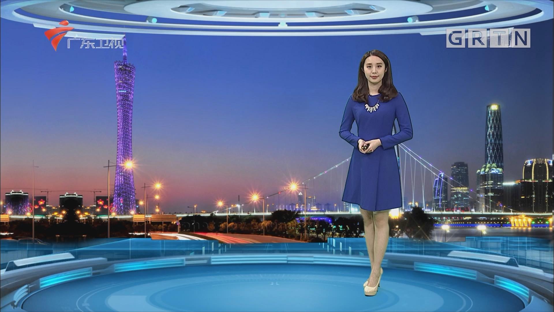 [HD][2017-12-04]广东天气预报