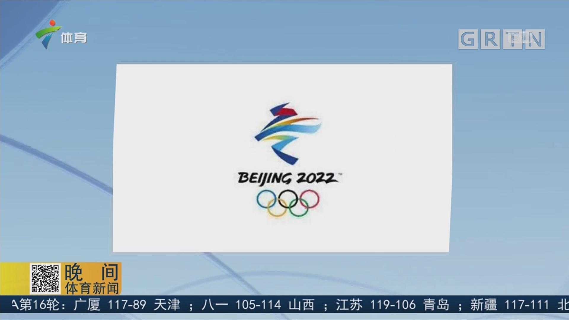 2022北京冬奥会会徽发布