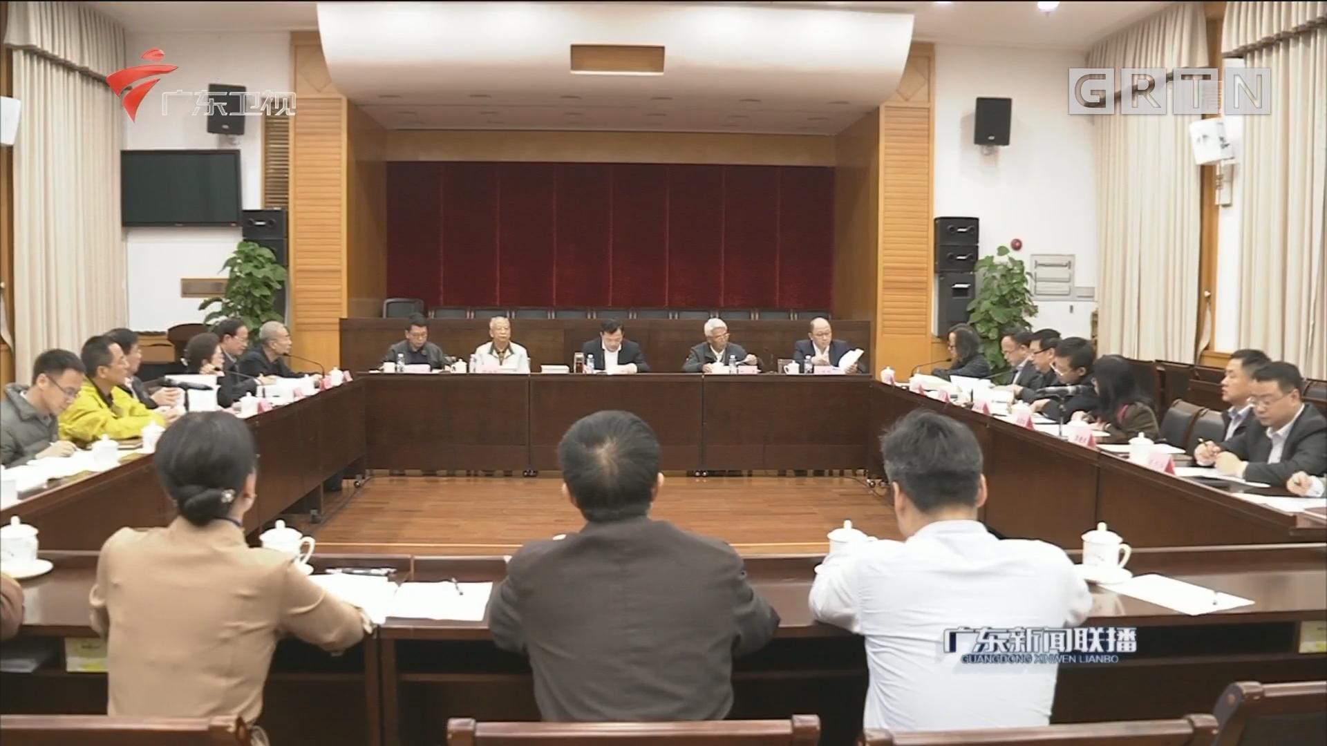 《广东改革开放史》编撰座谈会在广州召开