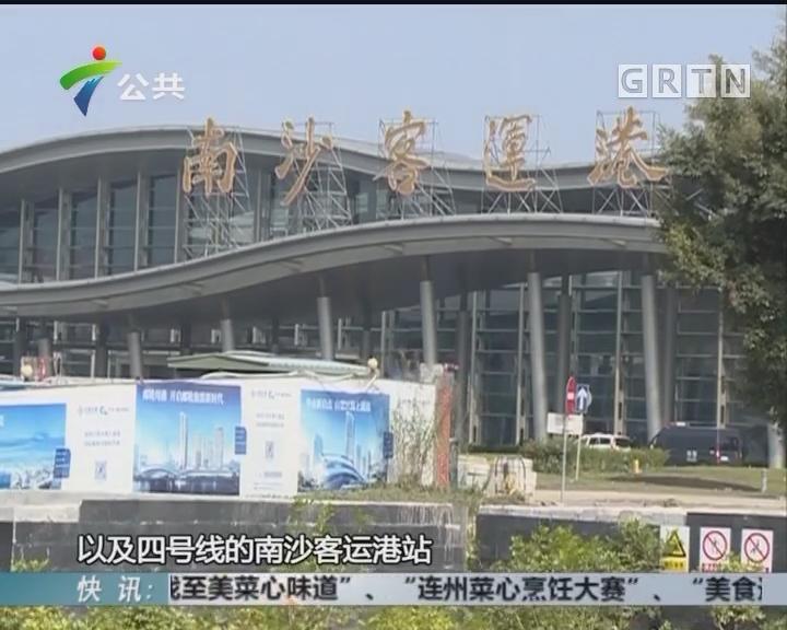 广州地铁4条新线年底开通 主题站厅提前曝光