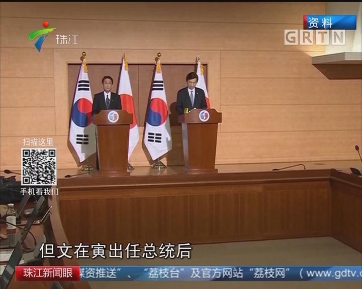 """日韩""""慰安妇""""纷争再起 日本考虑召回驻韩大使"""