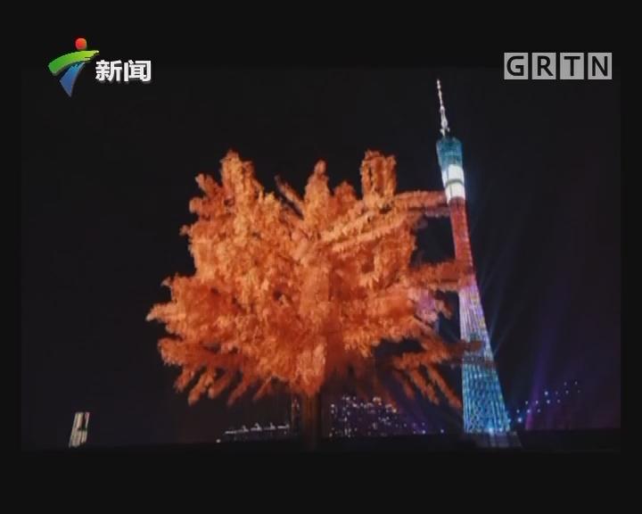 广州:珠江夜景惹人醉 灯光尽显岭南风
