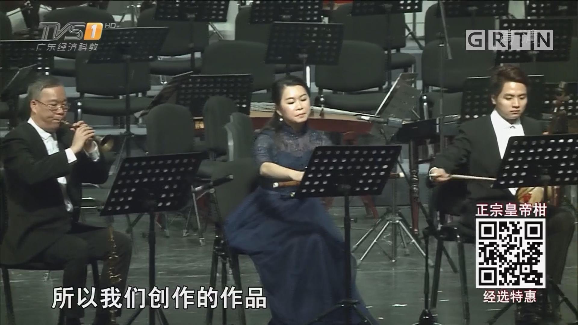 广东音乐创作决赛:岭南元素响彻广州大剧院