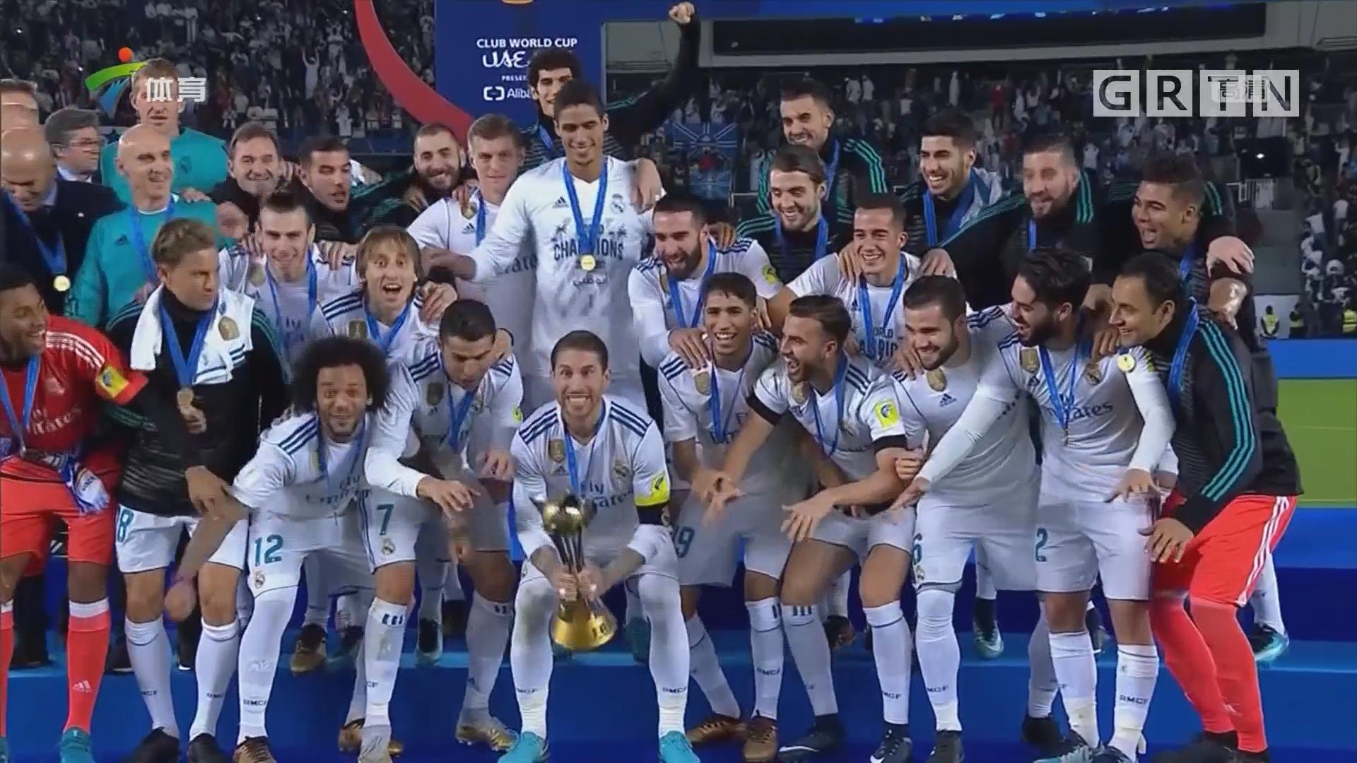 世俱杯 C罗任意球破门 皇马成功卫冕