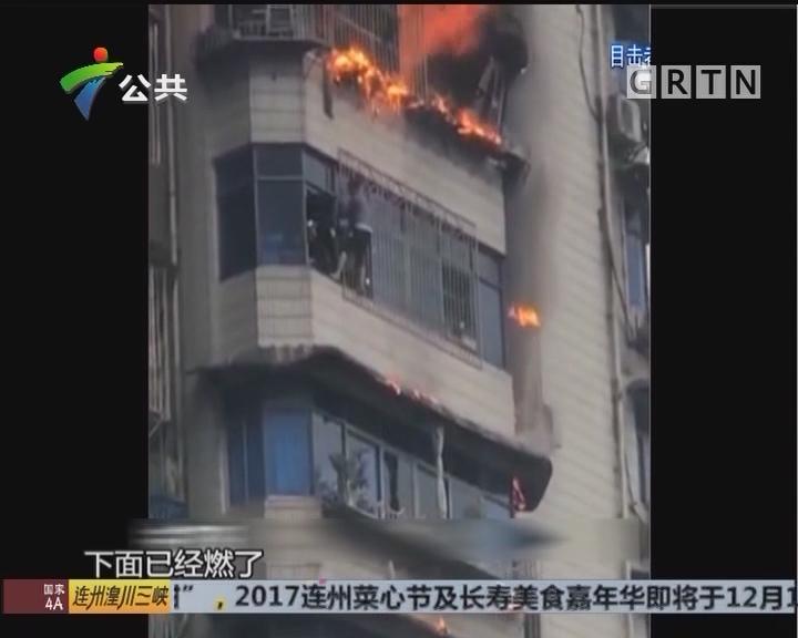 高楼突发大火 房主高空破窗惊险逃生
