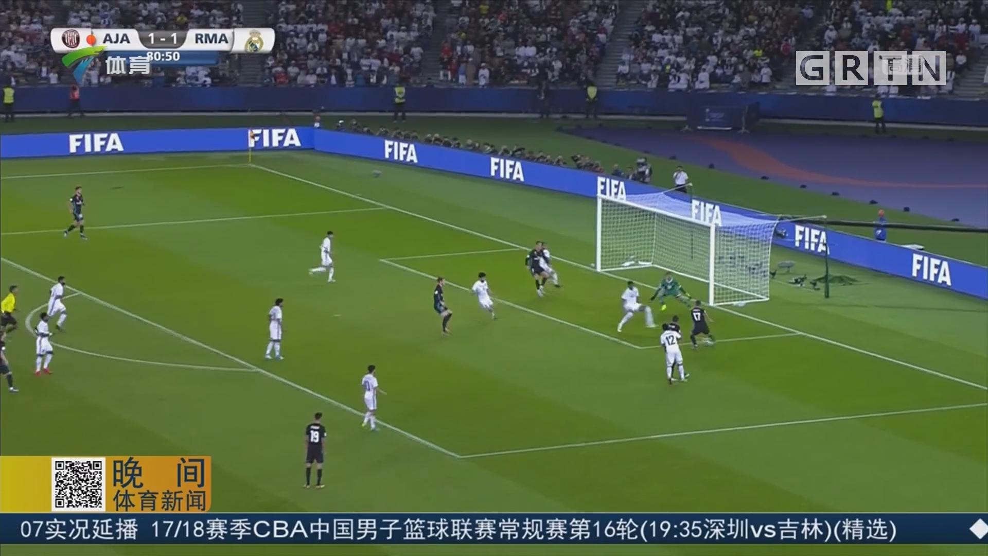 世俱杯:皇马逆转东道主晋级决赛