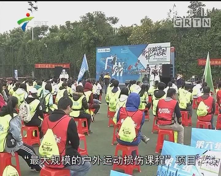 广州:两百骑友齐骑行 挑战吉尼斯世界纪录
