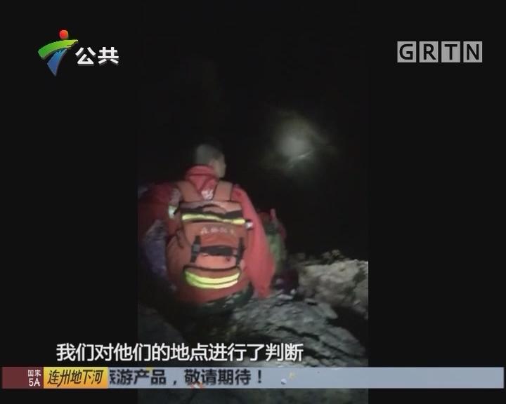 深圳:四驴友登山被困 消防乘快艇相救