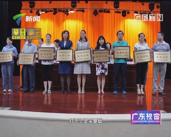 惠州:构建和谐劳动关系 提高职工收入水平