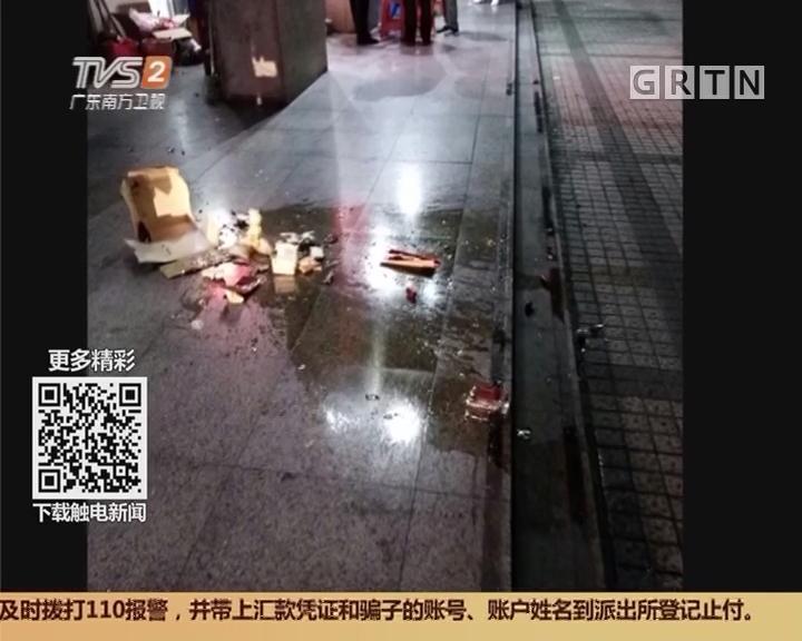 深圳福田:酒从天降! 一箱四瓶酒从高楼砸下