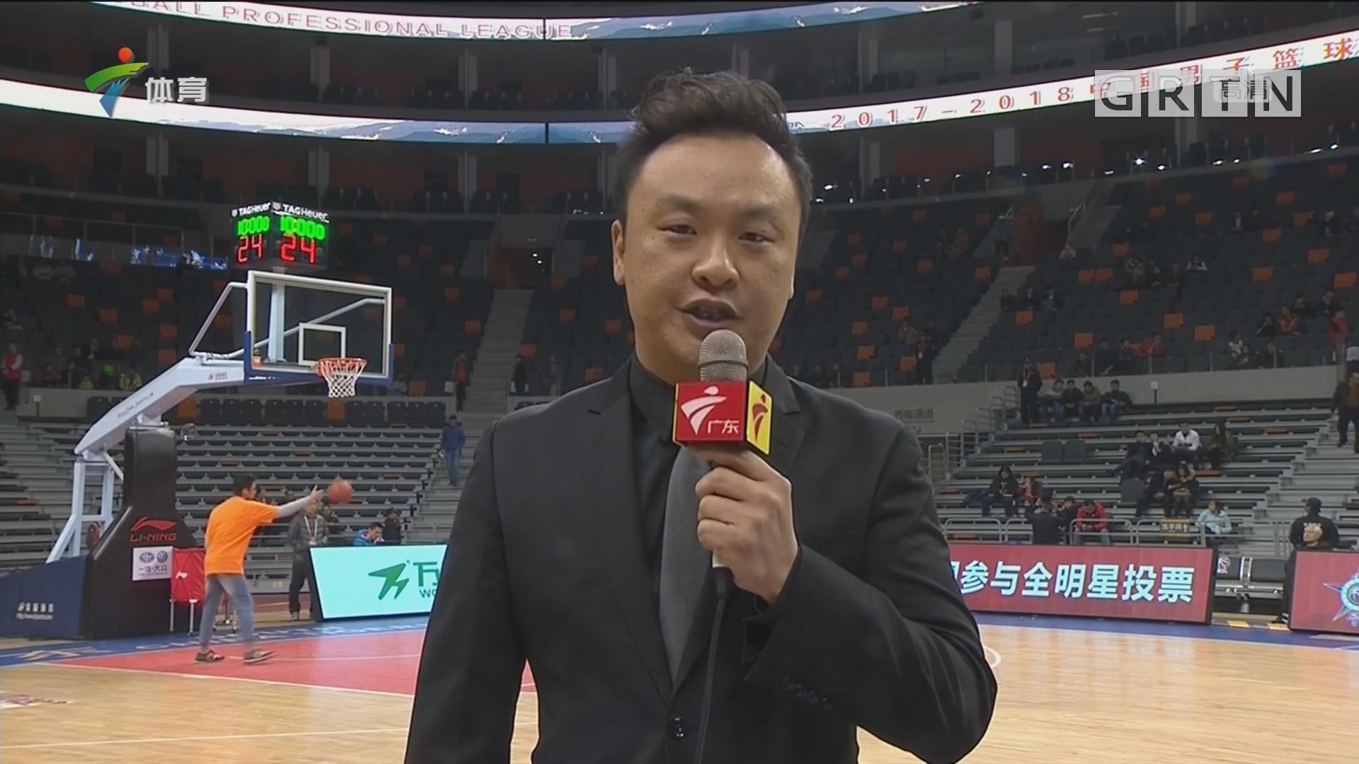 CBA记者现场连线:广东vs浙江
