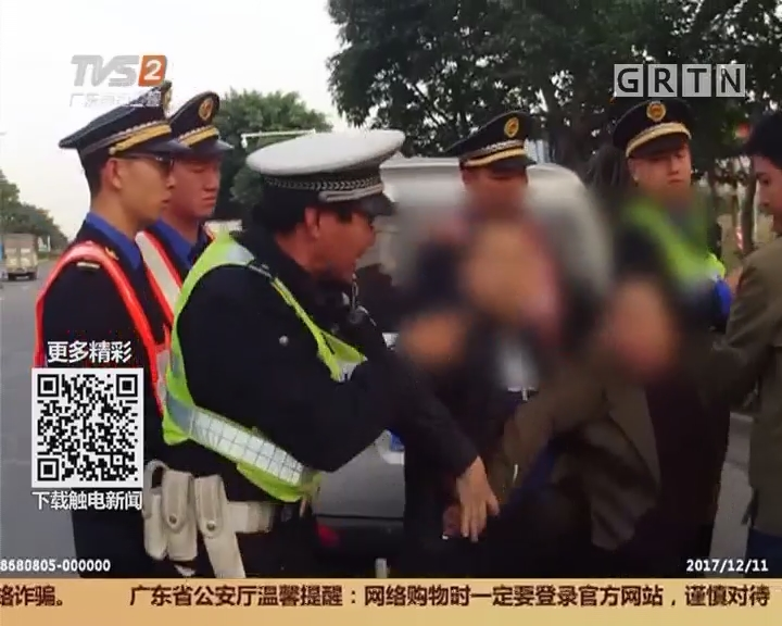 南海西樵:九次违法车辆被扣 女乘客暴力抗法