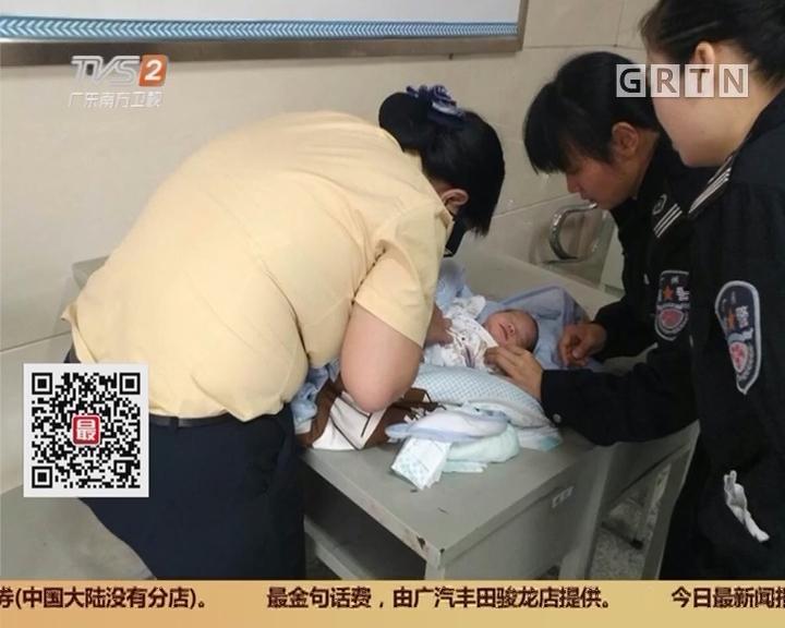 广州:女婴被弃地铁口 乘客值班员伸援手