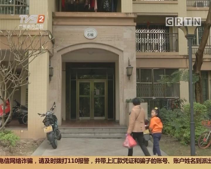 中山沙溪:7岁女孩坠落电梯井摔成重伤