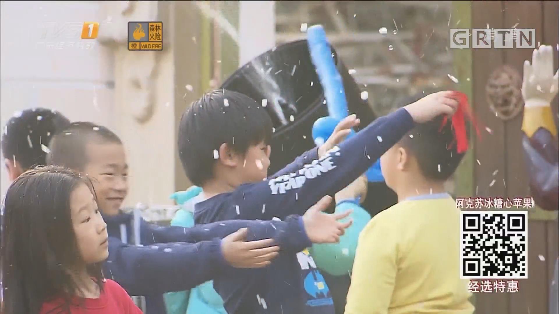 """这是真的吗? 广州下了今年的第一次""""雪"""""""
