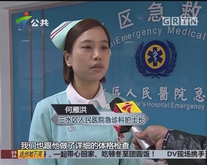 佛山:街头发现一眼疾女婴 出生仅76天