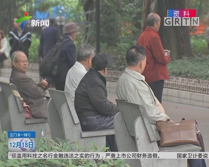 """广州:加大发展""""为老服务公益创投""""覆盖全市11个区"""