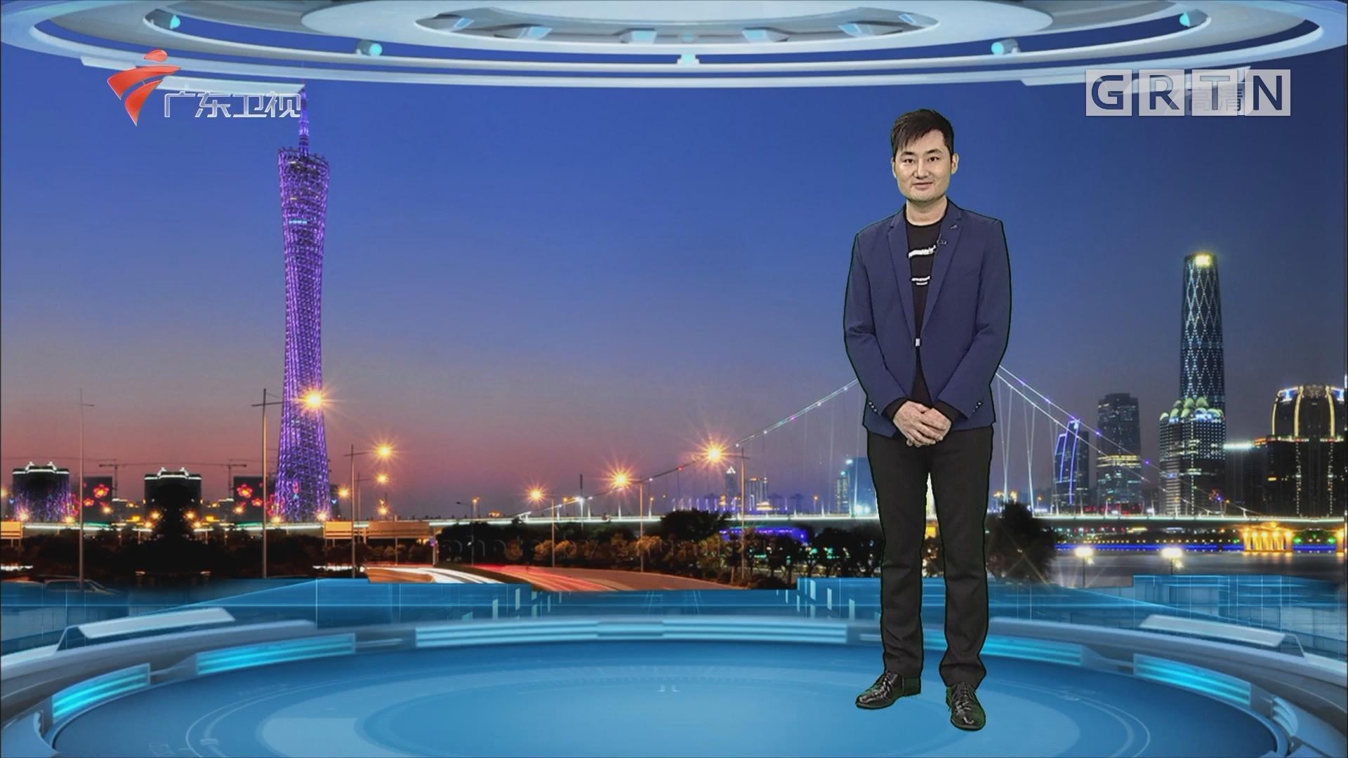 [HD][2017-12-14]广东天气预报