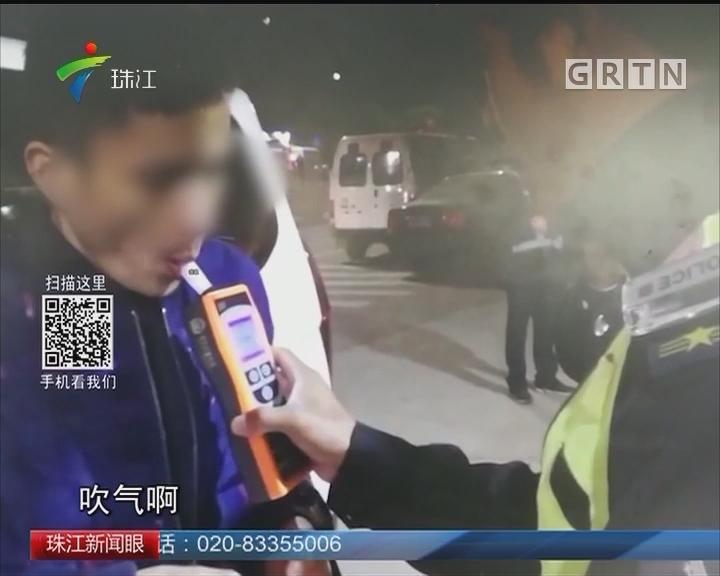 深圳:司机醉驾上演花式吹气 卖力飙戏