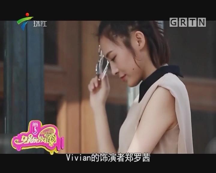 广州走出的大明星 除了刘涛周笔畅吴亦凡还有她