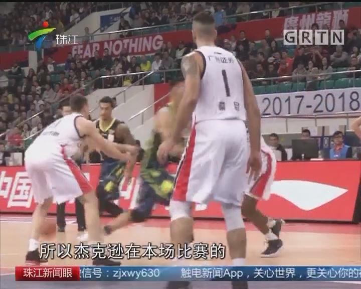 CBA 广东击败广州再赢德比