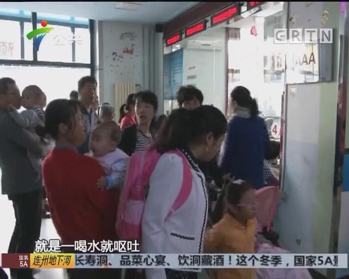 江门:数名幼儿呕吐 家长担心有疫情