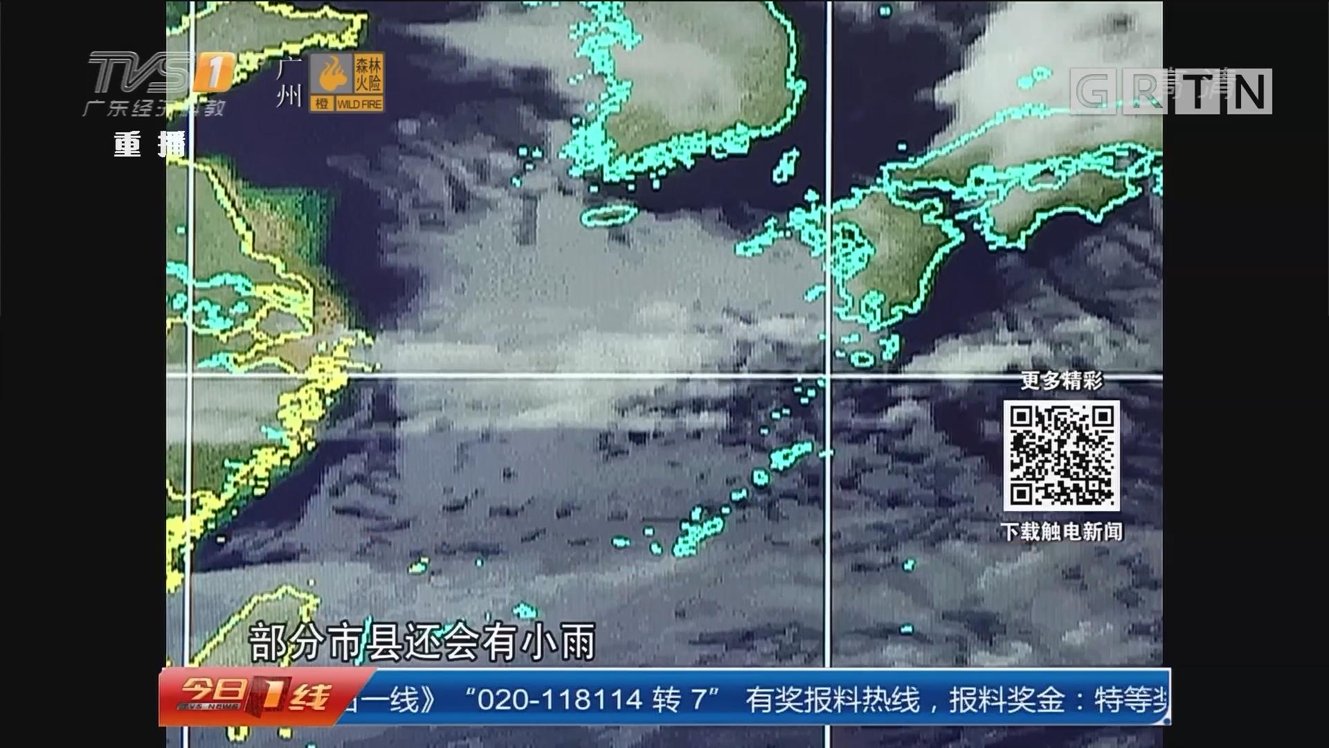 受冷空气影响 粤北最低温将降至5℃