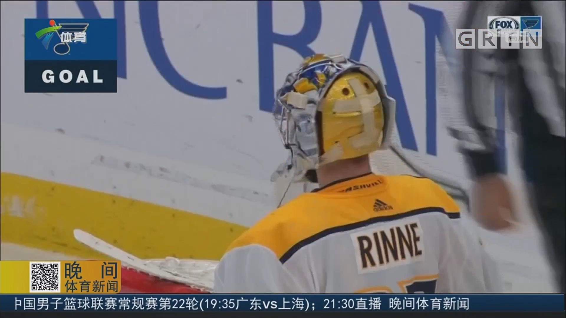 NHL:圣路易斯蓝调不敌掠夺者