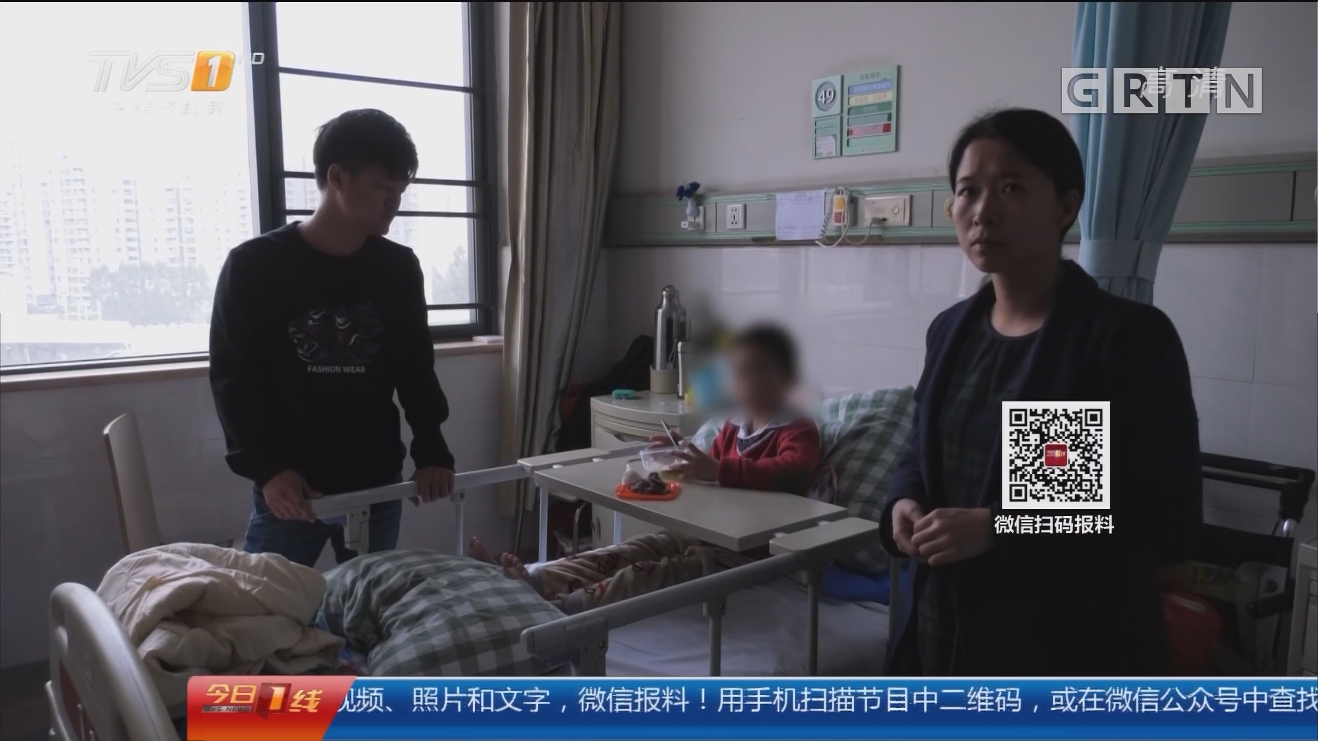 广州:八岁男孩学跆拳道 摔瘫痪入院