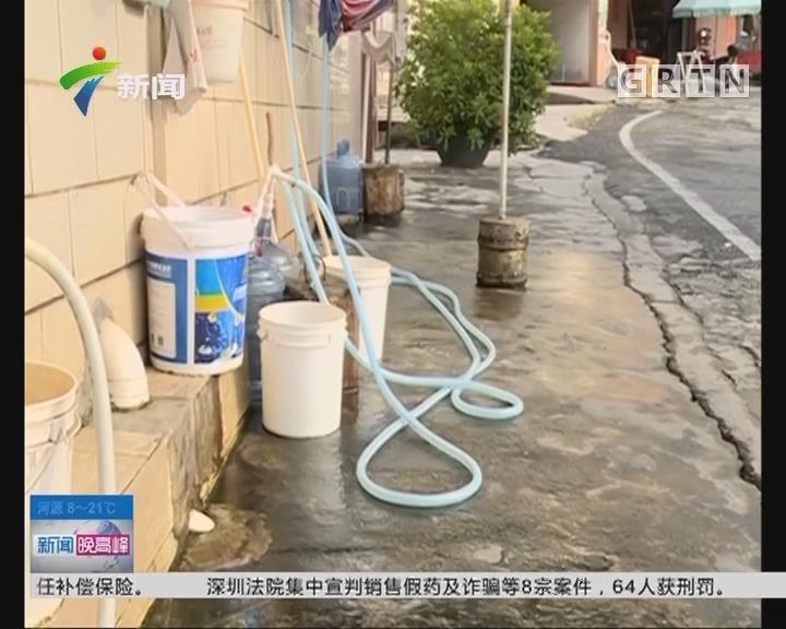 梅州:山泉水安全吗